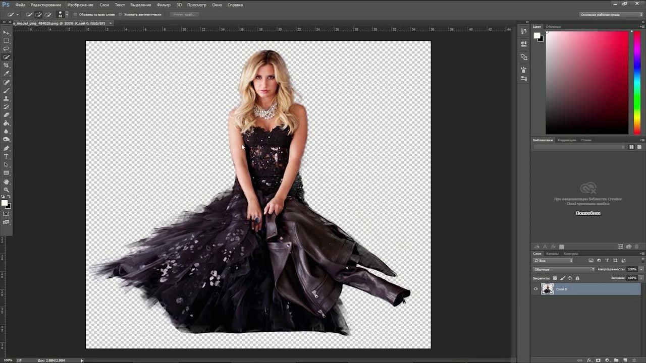 Уроки Photoshop (урок 6 ) -  Как сделать тень в Фотошопе