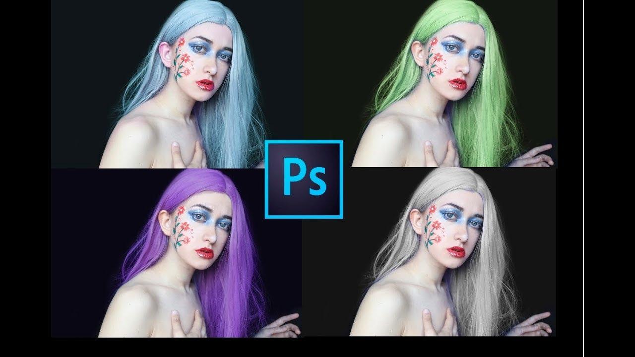 Самый легкий способ поменять цвет волос в фотошоп | Уроки Photoshop