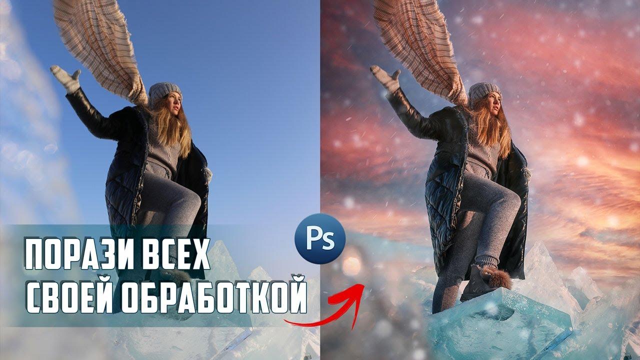 Обработка фото в Фотошопе КОТОРАЯ ПОРАЖАЕТ / Уроки Photoshop / Ретушь и цветокоррекция / Портрет